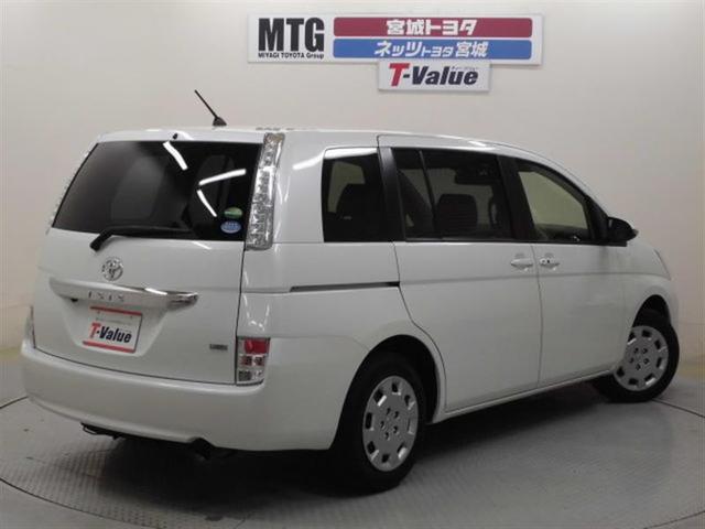 トヨタ アイシス L 電動スライドドア メモリーナビTV