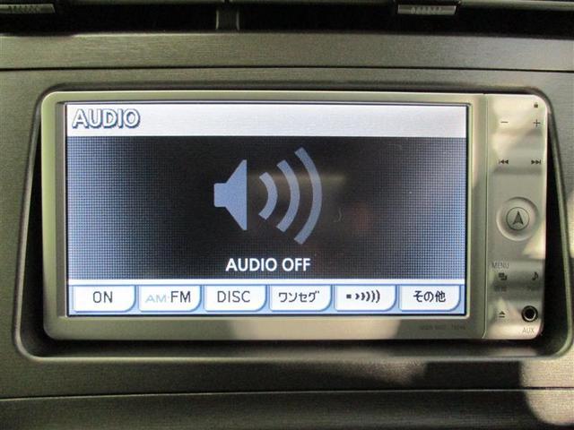 トヨタ プリウス S メモリーナビ DVD再生 バックカメラ