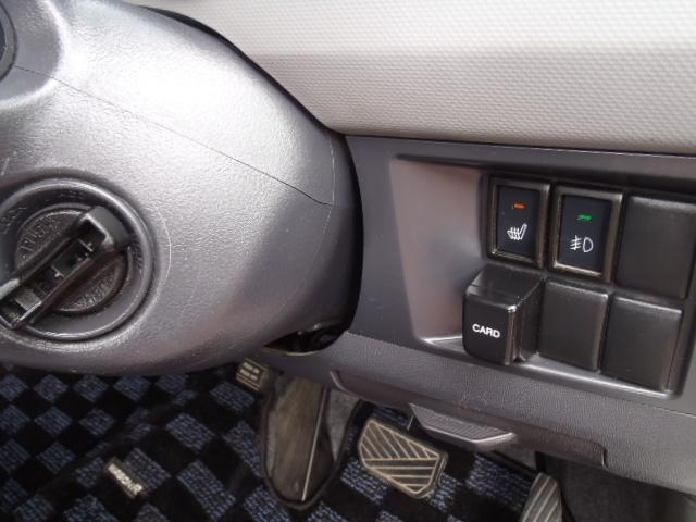 スズキ ワゴンR FT-Sリミテッド 4WDターボ