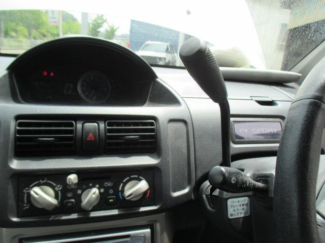 三菱 eKスポーツ R ターボ 4WD ABS HID