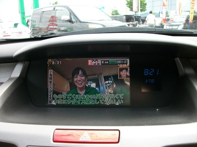 ホンダ オデッセイ アブソルート 車高調 HID 外20インチAW ナビ TV