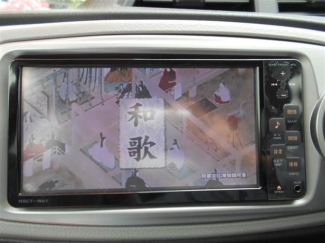 トヨタ ヴィッツ F SDナビ ワンセグ ETC