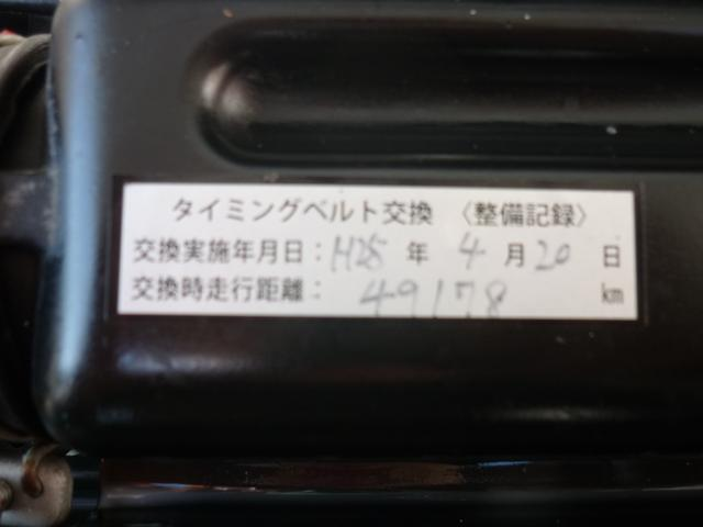 三菱 トッポBJ Mリミテッド 純正13AW Tベルト交換済 アルパインCD