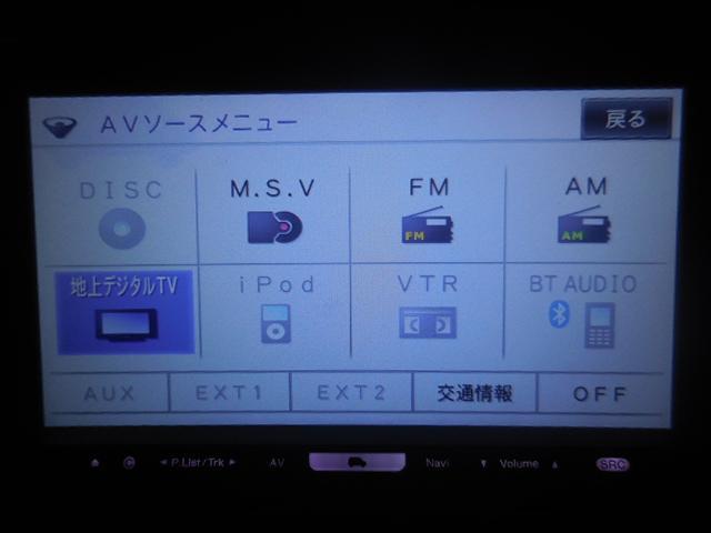 スズキ パレットSW XS 4WD ナビ TV フルセグ DVD視聴 ETC