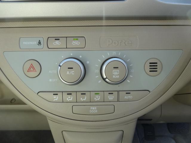 トヨタ ポルテ 130i Cパッケージ パワースライドドア オートエアコン