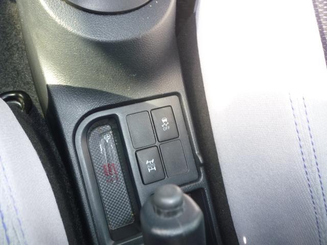 トヨタ ヴィッツ 1.3F スマートスタイル 4WD