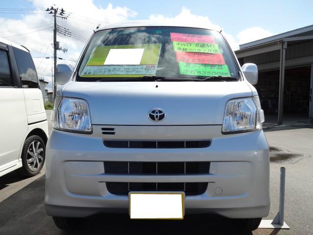 トヨタ ピクシスバン クルーズ 4WD 5速MT ハイルーフ BS製夏タイヤ新品
