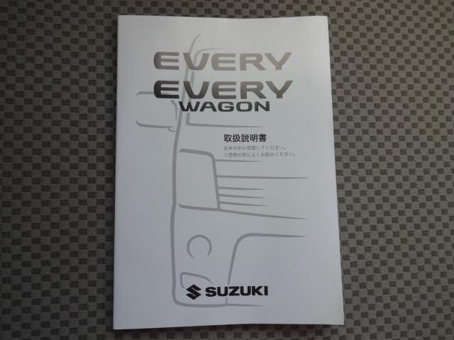 スズキ エブリイワゴン PZターボスペシャル ハイルーフ 4WD 純正14インチAW