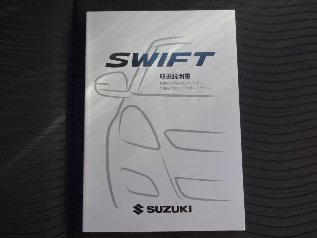 スズキ スイフト XS 4WD 純正16AW 夏タイヤ新品 エンジンスターター