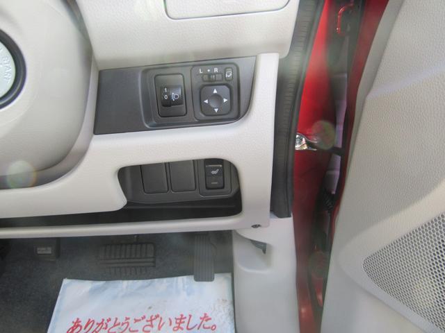 三菱 eKワゴン E シートヒーター