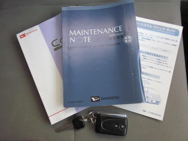 ダイハツ ムーヴコンテ X 4WD 社外アルミ 全国対応1年保証