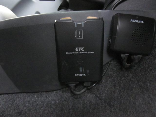 トヨタ ヴィッツ F ETC ワンセグ 全国対応1年保証