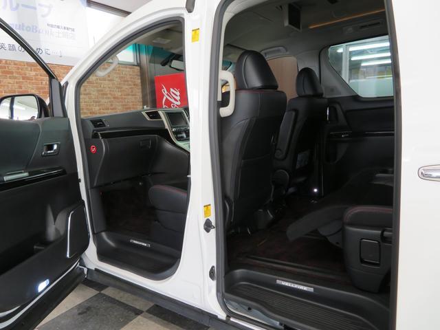 トヨタ ヴェルファイア 2.4Z ゴールデンアイズ 4WDプレミアムサウンド 禁煙車