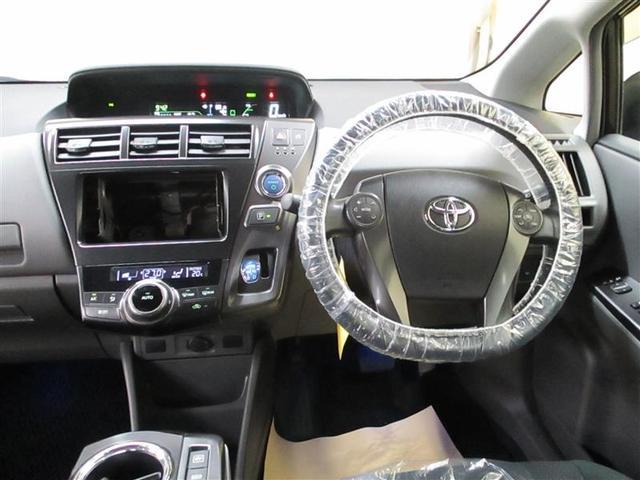 トヨタ プリウスアルファ S スマートキー