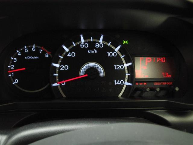 ダイハツ ムーヴ L SA 4WD 届出済未使用車 スマートアシスト