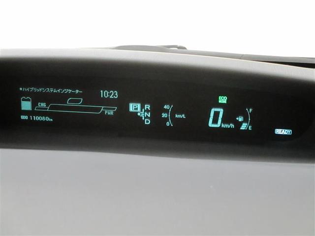 トヨタ プリウス S HDDナビ フルセグTV バックカメラ