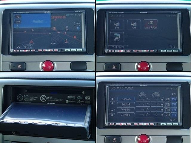 三菱 デリカD:5 D パワーパッケージ  HDDナビ ワンオーナー