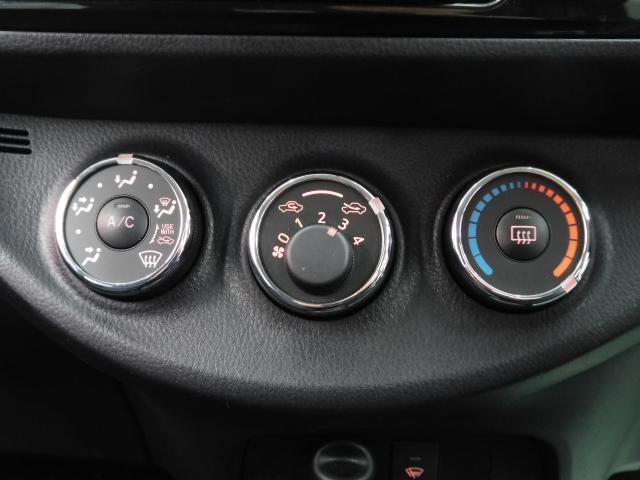トヨタ ヴィッツ 1.3F LEDエディション 4WD 寒冷地仕様 禁煙車