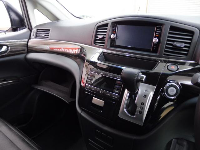 日産 エルグランド 250ハイウェイスターS 4WD ワンオーナー禁煙車
