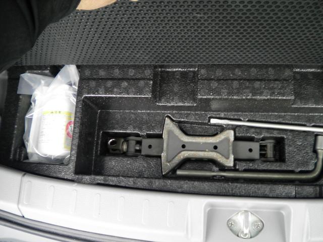 スズキ ワゴンR FXリミテッド 4WD プッシュスタート