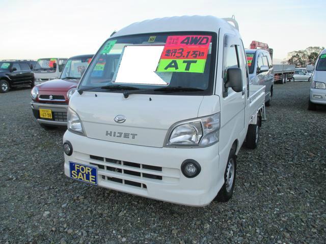 ダイハツ ハイゼットトラック 4WDジャンボ