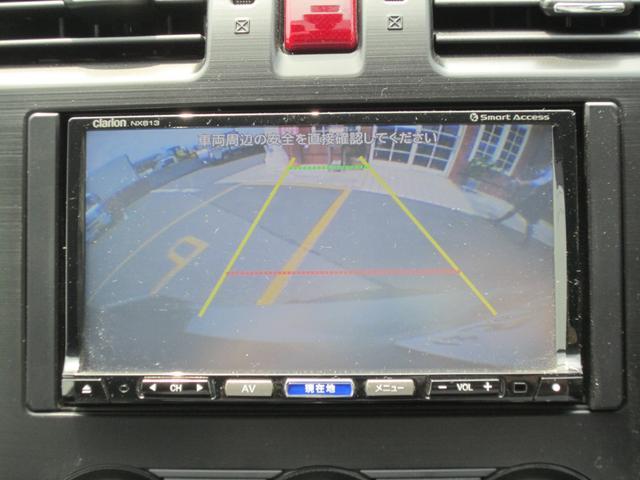 スバル インプレッサXVハイブリッド 2.0i-L 4WD クルコン ナビ アルミ