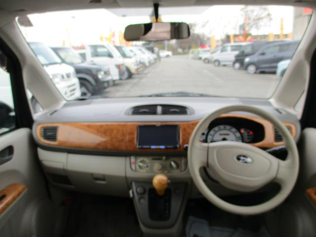 スバル ステラ LX 1年間走行距離無制限保証付き HDDナビ スターター
