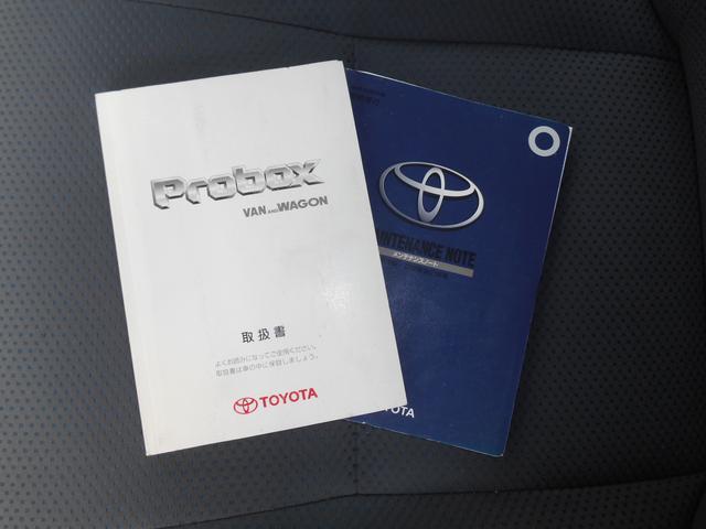 トヨタ プロボックスバン GL リースアップ車 集中ドアロック 記録簿 1オーナー
