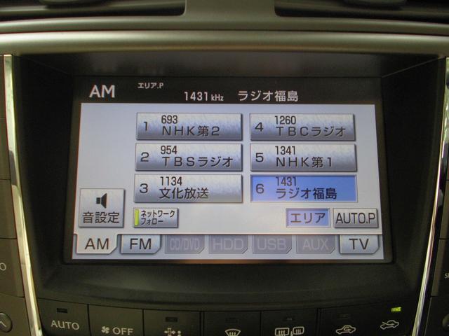 レクサス IS IS250バージョンL 純正ナビ サンルーフ スマートキー