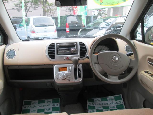 当社では、お車を販売する前に全車細かい箇所まで内外装のクリーニング・除菌・消臭を行なってから商品として展示販売をしております!お客様のご来店の際にはとてもきれいな状態のお車をご覧頂く事が出来ます!