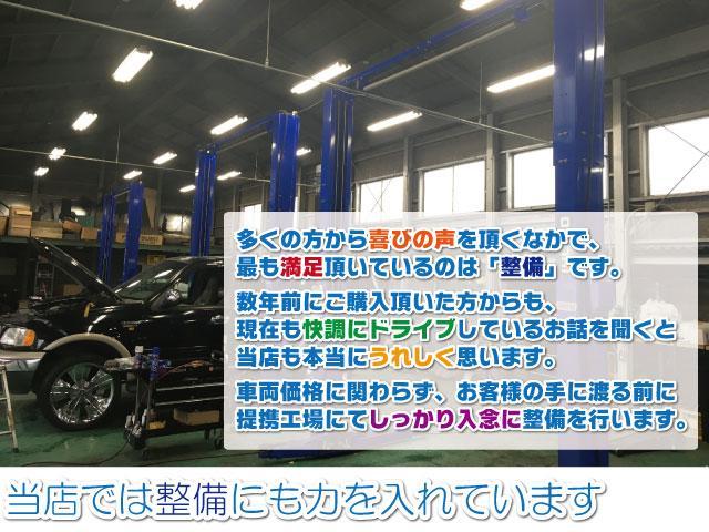 ミニライト14インチAW!タイヤは、国産新品タイヤ交換サービス!!