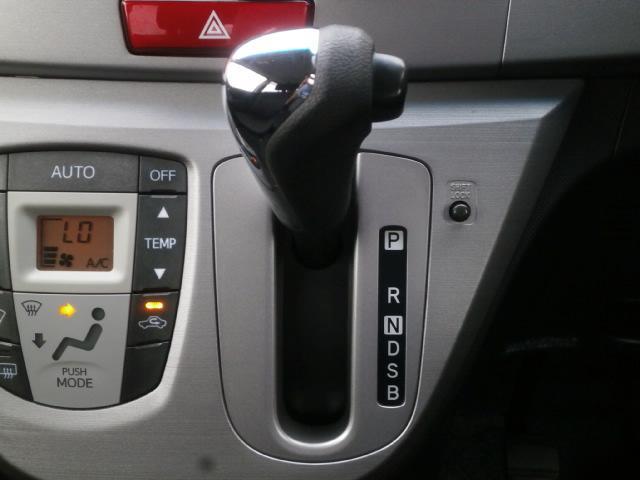 握りやすさと操作性を追及したシフトノブ!充実したドライブにはこういう所も大切なんです!