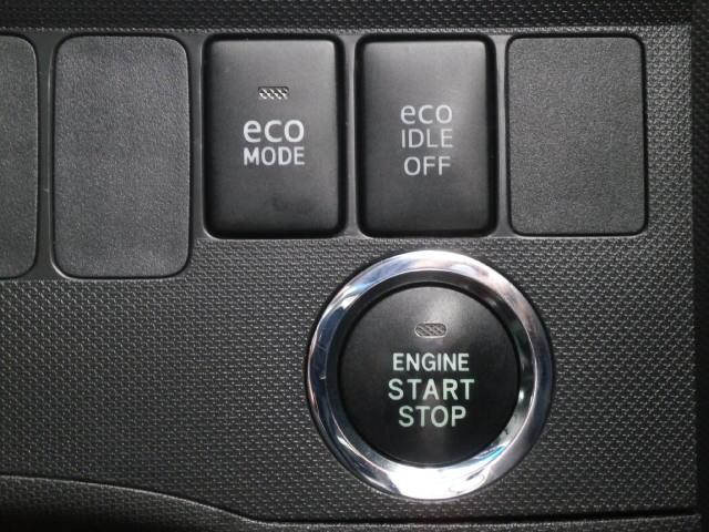 プッシュスタート!エンジンのスタート・ストップをなんとボタンを押すだけで操作出来ます!一度使ったら病み付きになります!