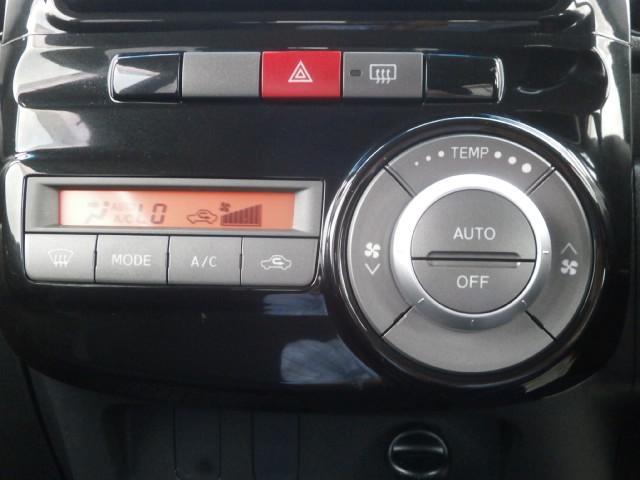 オートエアコン完備!快適な温度にて冷暖房・風高騰を自動でコントロールしてくれます!燃費も向上します♪