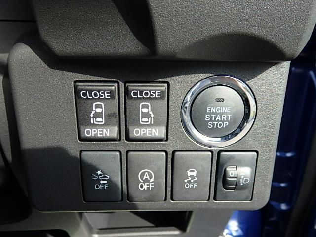 ダイハツ ウェイク L SAII 4WD 届出済未使用車 両側電動スライドドア