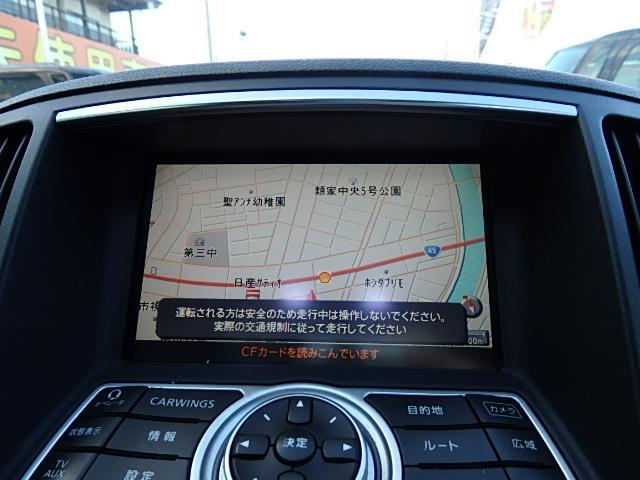 日産 スカイライン 350GTタイプP HDDナビ バックカメラ 黒革 19AW
