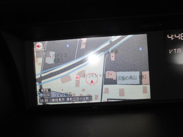 ホンダ エリシオンプレステージ S HDDナビスペシャルパッケージ