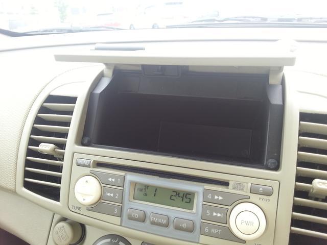 弊店は高速「鶴岡インターチェンジ」よりお車で約5分!♪