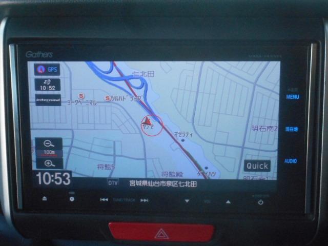 ホンダ N BOXカスタム G・ターボパッケージ SDナビ 両側自動ドア12セグBカメラ