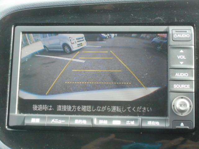 ホンダ インサイト コンフォートビューパッケージ 1オーナー HDDナビ