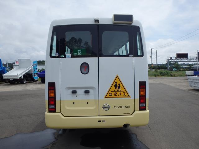 日産 シビリアンバス 幼児車