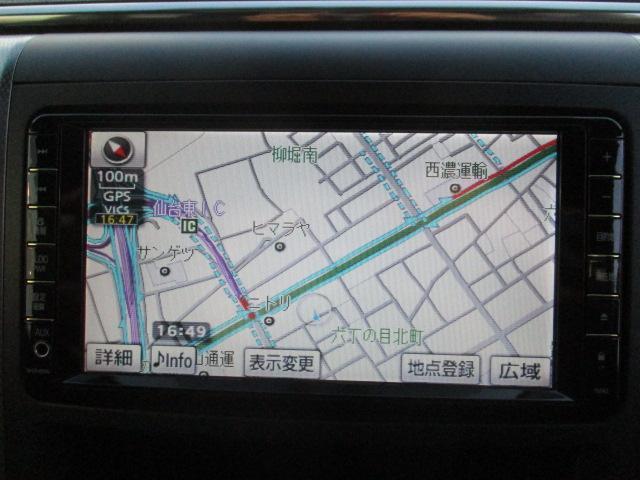 トヨタ ヴェルファイア 3.5Z サンルーフ フリップダウンモニター メーカーHDD