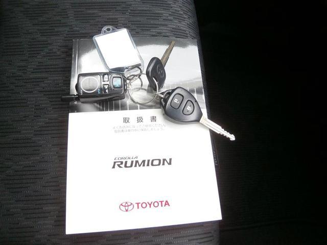 トヨタ カローラルミオン 1.8S 4WD