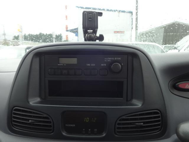 トヨタ ライトエースバン スーパー 4WD