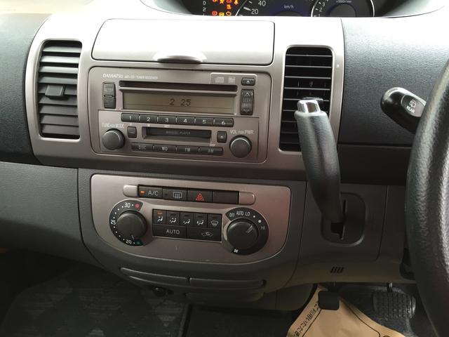 純正オーディオになります!CD,MD,ラジオを簡単操作でらくらく聞けちゃいます♪