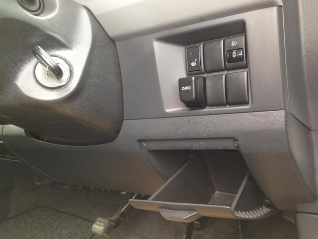 ヒートシーターが装備でついております!寒いときでも快適に運転することができます♪