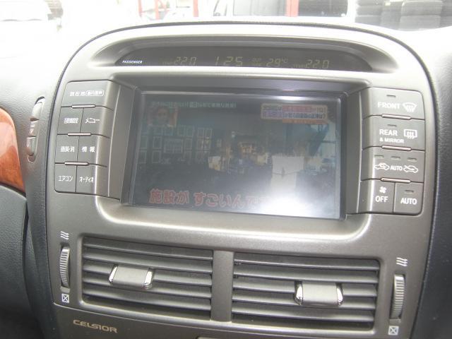 トヨタ セルシオ C仕様 インテリアセレクション トムスエアロ・外20AW