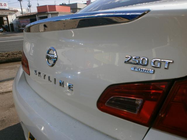 日産 スカイライン 250GT FOUR タイプP インテリキー 地デジTV