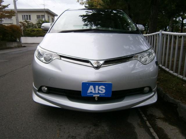 安心の「AIS品質保証」を受けている車輌です。