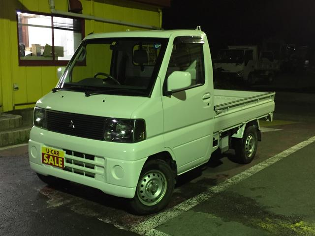三菱 ミニキャブトラック 切り替え4WD